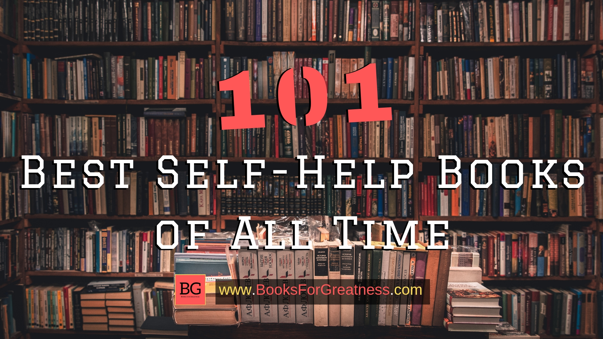 Best Self-Help Books of All Time